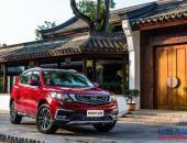 """208项全新升级 新远景SUV夯实""""8万元性价王""""地位"""