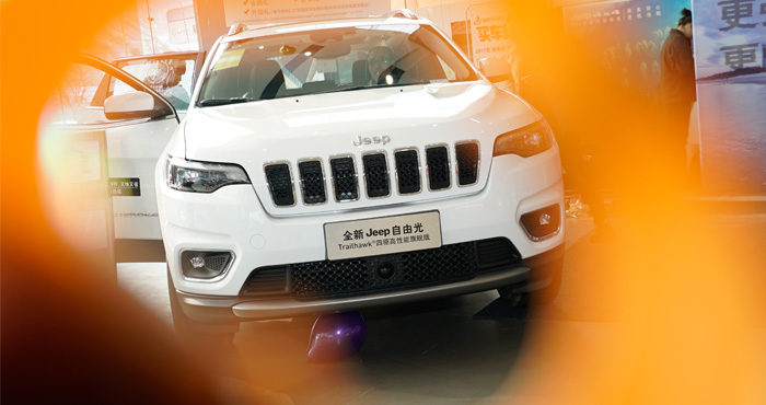 全新Jeep自由光兰州上市发布会圆满成功