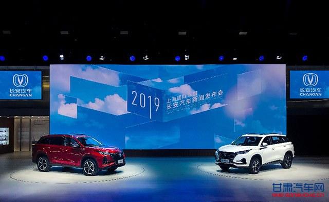 双动力双外观 长安CS75 PLUS上海车展全球首发