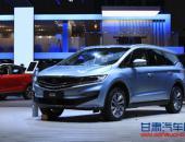 中国首款插混MPV嘉际PHEV亮相上海车展