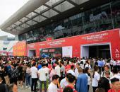 2019第十七届华中国际汽车展览会盛大开幕