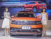 2019(第二十一届)重庆国际汽车展览会盛大开幕