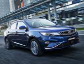 帝豪GL提供试乘试驾 购车优惠8000元