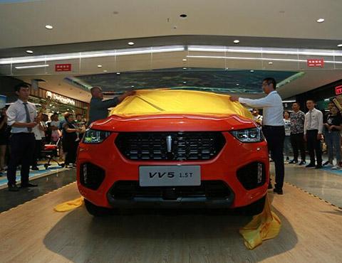 年轻就这么VV5——VV5 1.5T车型兰州中心上市发布会圆满成功