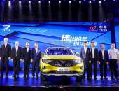 一汽-大众捷达品牌首款SUV车型VS5下线 7月18日起全面接受预定