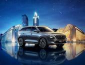乘新能源时代东风,长安欧尚X7 EV顺势而来!