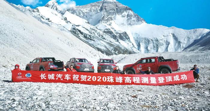 2020珠峰高程测量登顶成功 长城炮开启预售