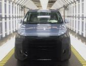 氢燃料电池车商业化运营取得巨大突破 上汽MAXUS首台燃料电池MPV顺利下线